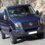 Запчасти для технического обслуживания Volkswagen