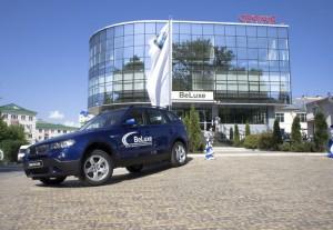 Открытие автомобильного сервиса