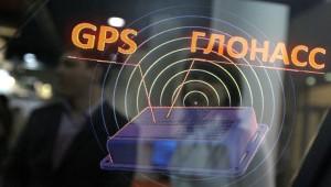 Сильные стороны систем ГЛОНАСС/GPS