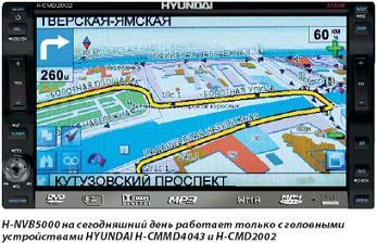 gps-навигация для hyundai h-cmmd4043